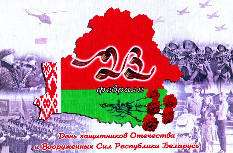 В учреждениях культуры пройдут мероприятия в честь Дня защитника Отечества